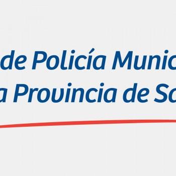 Ley-de-Policia-Municipal-para-la-Provincia-de-Santa-Fe