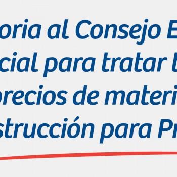 Convocatoria-al-Consejo-Económico-y-Social-para-tratar-tema-de-precios-de-materiales-de-construcción-para-ProCreAr